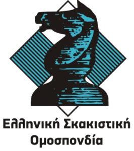 Ελληνική Σκακιστική Ομοσπονδία, ΕΣΟ, logo