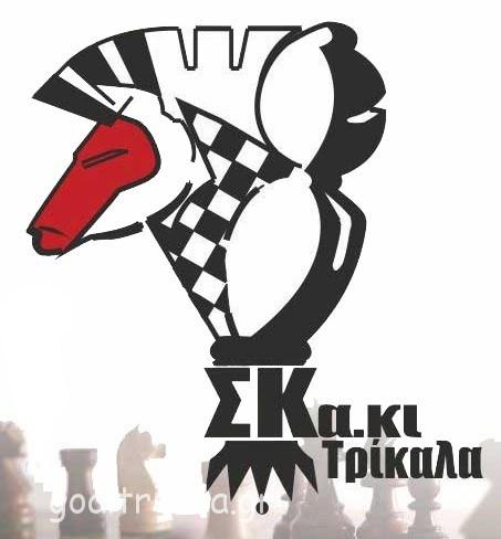 ΣΚΑ.ΚΙ. Τρικάλων logo