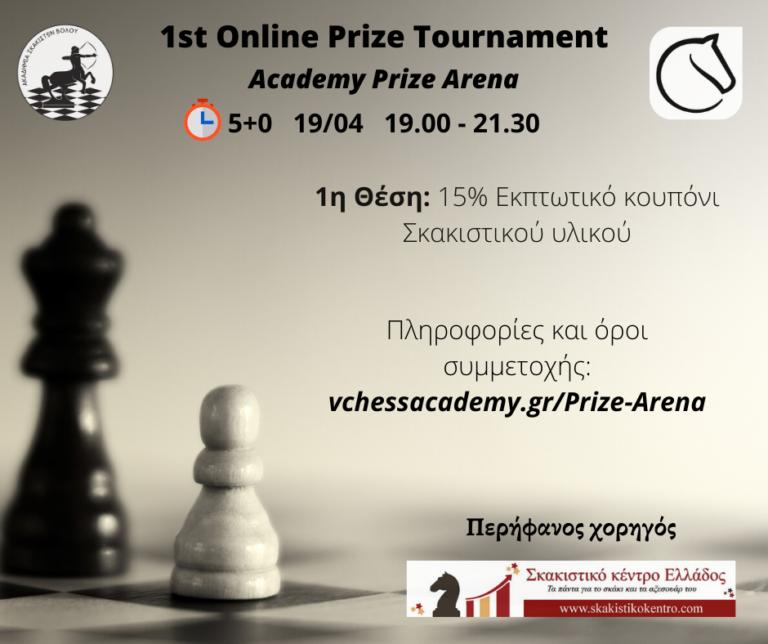 academy-prize-arena
