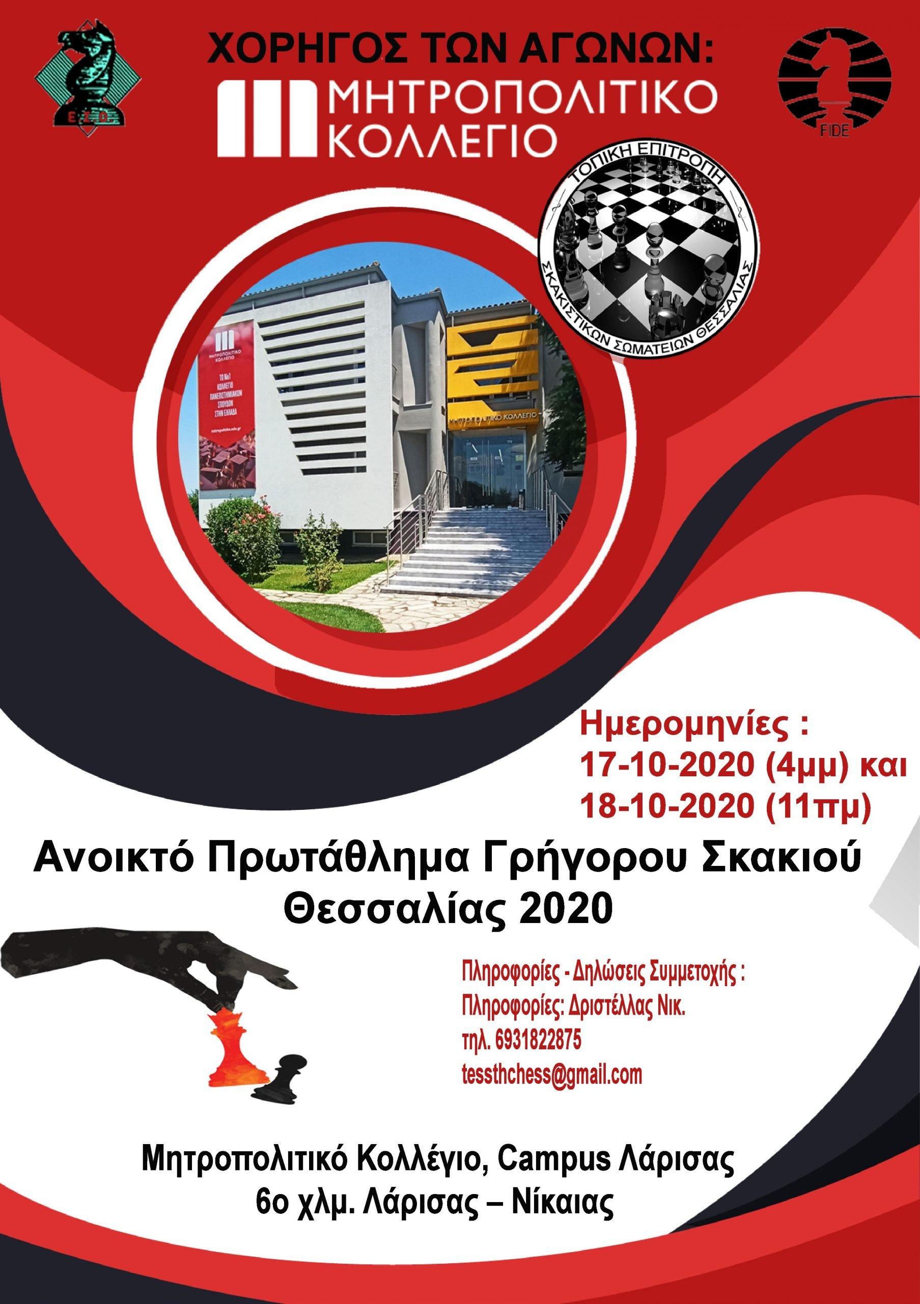 αφισα-page-001